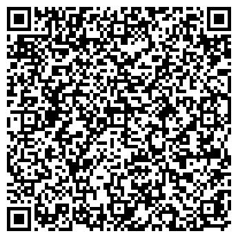 QR-код с контактной информацией организации КАЯРЕМСТРОЙ, ООО