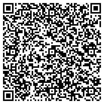QR-код с контактной информацией организации КОНСУЛ ПЛЮС, ООО