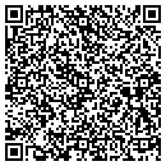 QR-код с контактной информацией организации ЛЕЗАС