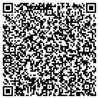 QR-код с контактной информацией организации ЛЕС-СЫРЬЕ-КОНТРАКТ, ООО