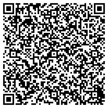 QR-код с контактной информацией организации СИБЛЕСКОМПЛЕКТ