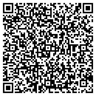 QR-код с контактной информацией организации СТИФ