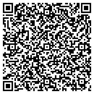 QR-код с контактной информацией организации ТАДЖИКЛЕС