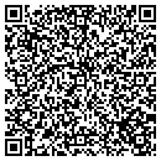 QR-код с контактной информацией организации ООО ЗЕБРА-2000