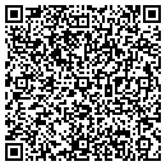 QR-код с контактной информацией организации V-TRADE