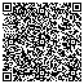 QR-код с контактной информацией организации АСКЕРТ