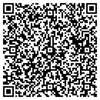 QR-код с контактной информацией организации ГРЕЙТ