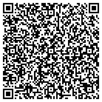 QR-код с контактной информацией организации БАРС ОСОО