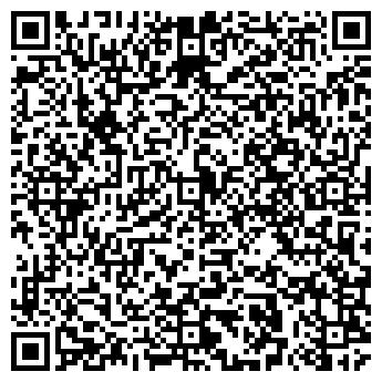 QR-код с контактной информацией организации ООО «МебельСтиль»