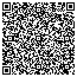 QR-код с контактной информацией организации ООО СИБ-АКВА