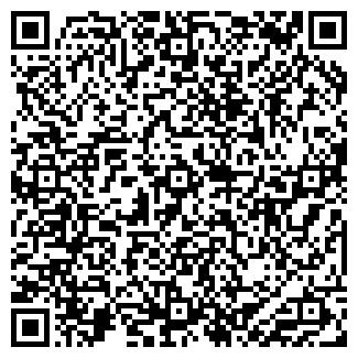 QR-код с контактной информацией организации СТАНДАРТ В