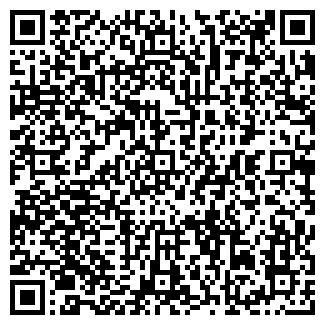 QR-код с контактной информацией организации СТАРТ, ООО