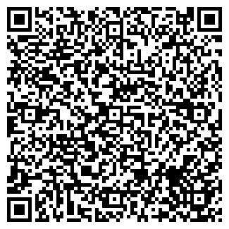 QR-код с контактной информацией организации АРТМОЗАИКА