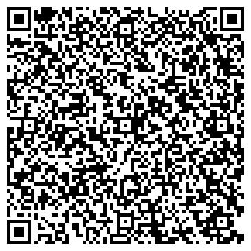 QR-код с контактной информацией организации БАЙКАЛ ПРОИЗВОДСТВЕННО-ТОРГОВАЯ КОМПАНИЯ, ООО