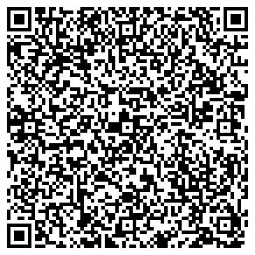 QR-код с контактной информацией организации БАЙКАЛЬСКАЯ ДЕЛОВАЯ КОМПАНИЯ