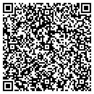 QR-код с контактной информацией организации ИДЕАЛ-ДОМ, ООО
