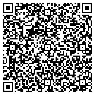 QR-код с контактной информацией организации ИНТЕРЬЕР-2