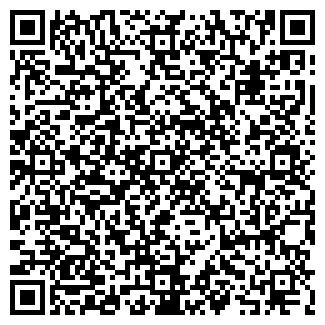QR-код с контактной информацией организации ИРКУТСК