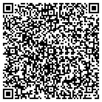 QR-код с контактной информацией организации КОМПАС ПЛЮС, ООО
