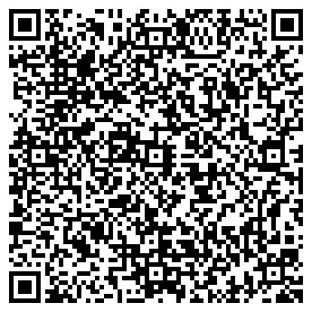 QR-код с контактной информацией организации БЕШИК-ТАШ ОСОО