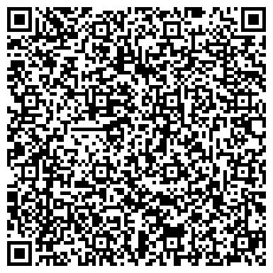 QR-код с контактной информацией организации МЮ РФ ГУИН ПО ИРКУТСКОЙ ОБЛАСТИ ГУП УЧРЕЖДЕНИЕ УК 272/6 ГУИН
