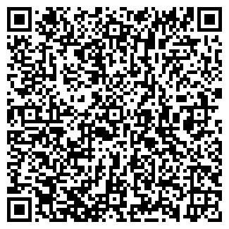 QR-код с контактной информацией организации НОВИТА, ООО