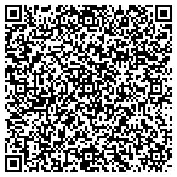 QR-код с контактной информацией организации ПРЕДПРИЯТИЕ УЧРЕЖДЕНИЯ УК № 272/6