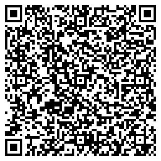 QR-код с контактной информацией организации ПРОМЭК-ХОЛДИНГ