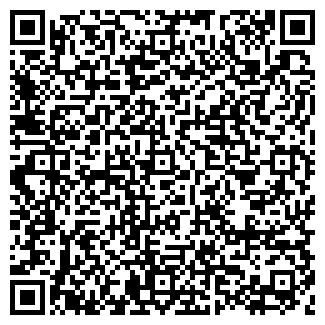 QR-код с контактной информацией организации РОСМЕБЕЛЬ