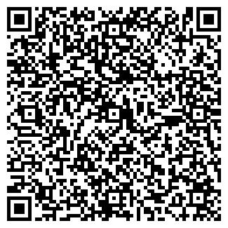 QR-код с контактной информацией организации САНДАЛ, ЗАО