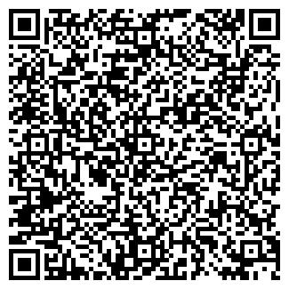 QR-код с контактной информацией организации САРМА