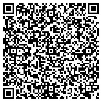 QR-код с контактной информацией организации ЛЕОПОЛЬД