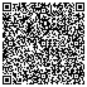 QR-код с контактной информацией организации ПРОМСТРОЙХОЛДИНГ, ООО