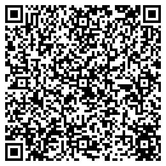 QR-код с контактной информацией организации ООО ЕНИР