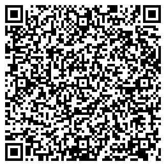 QR-код с контактной информацией организации ООО МЕГАПЕН+