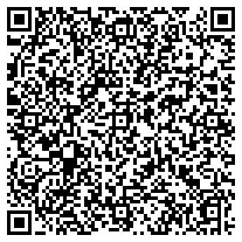 QR-код с контактной информацией организации ООО ДИЗАЙН ПЛАСТ