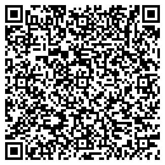 QR-код с контактной информацией организации БАЙКАЛ-ВИЗИТ