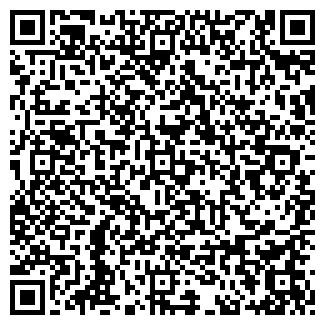 QR-код с контактной информацией организации ООО ЛАВЕРНА