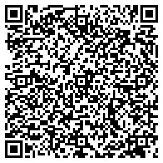 QR-код с контактной информацией организации ООО СИНТЕПОН