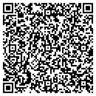 QR-код с контактной информацией организации ООО МЕХА СИБИРИ