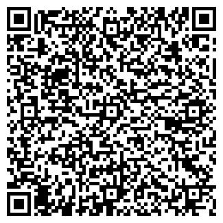 QR-код с контактной информацией организации РЕГТАЙМ