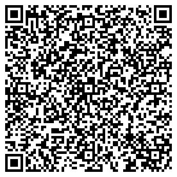 QR-код с контактной информацией организации АНГАРА ЛЕНИНСКИЙ ФИЛИАЛ