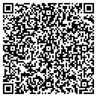 """QR-код с контактной информацией организации ЗАО """"Ассоль"""""""
