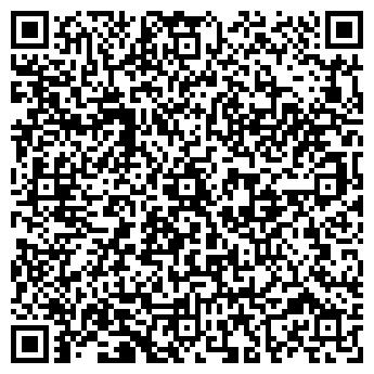 QR-код с контактной информацией организации ВАХТ ХХI ОСОО
