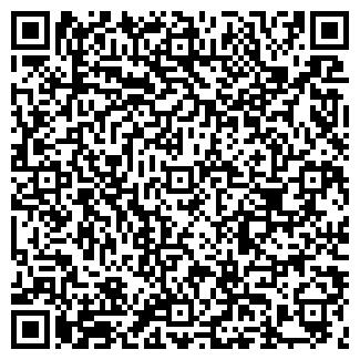 QR-код с контактной информацией организации ООО БОМИК-ПАК