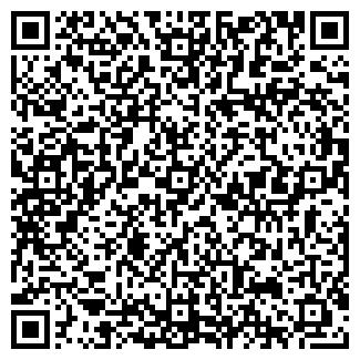 QR-код с контактной информацией организации ООО ПРОМ ПАК