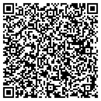 QR-код с контактной информацией организации ЗАО РАДИАН