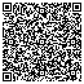 QR-код с контактной информацией организации ИНТЕР САКС