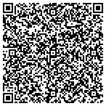 QR-код с контактной информацией организации КАТРЕН НАУЧНО-ПРОИЗВОДСТВЕННАЯ КОМПАНИЯ ЗАО ИРКУТСКИЙ ФИЛИАЛ