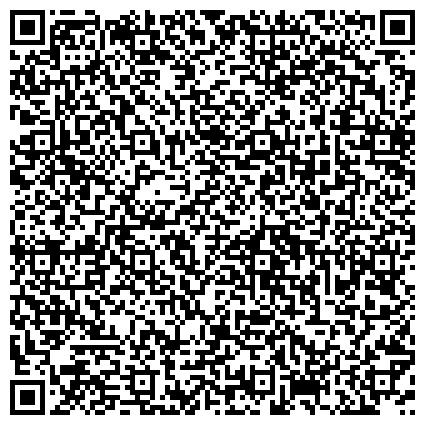 QR-код с контактной информацией организации ОАО ИРКУТСКАЯ ДЕЗИНФЕКЦИОННАЯ СТАНЦИЯ